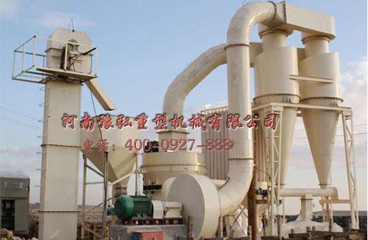 粉煤灰磨粉机|粉煤灰磨粉机|粉煤灰磨粉设备|粉煤灰磨粉机特点