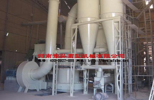 方解石磨粉机|方解石磨粉机|方解石磨粉设备|方解石磨粉设备价格